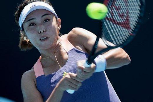 Qiang Wang wiki