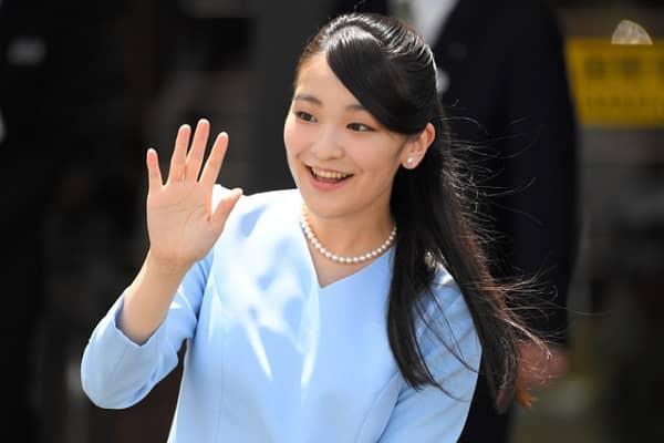 princess mako of akishino education