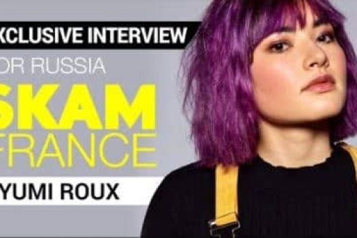 Ayumi Roux profile